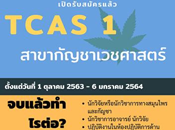 Enroll in the regular cannabis medicine.